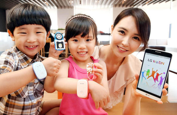 LG's Kizon smartwatch for kids