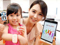 Wearable device allows parents to check up on their kids via GPS and WiFi.