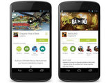 Google Play - new look July 2014