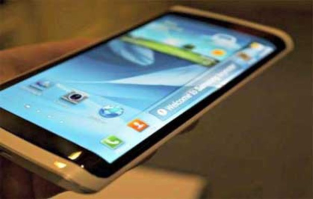Rumoured Samsung Galaxy Note 4 pictures