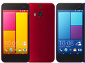 HTC J Butterfly is essentially the M8 with the new addition of waterproofing.