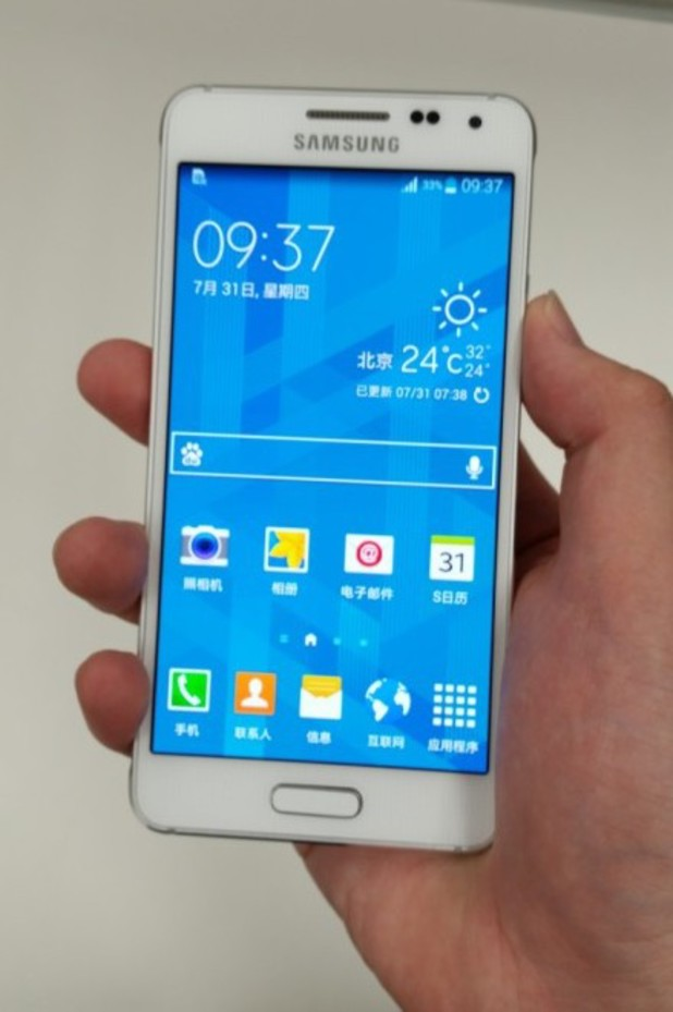 Samsung's Galaxy Alpha smartphone