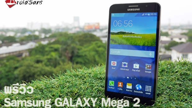 Samsung's Galaxy Mega 2 smartphone