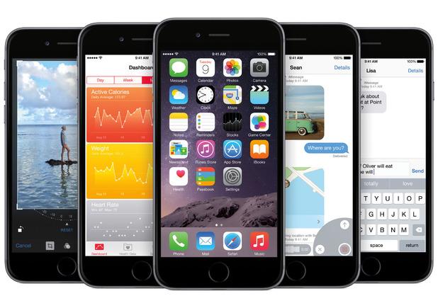 spy 2 mobile app iphone