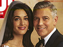 George Clooney, Amal Alamuddin wedding
