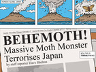 Phoenix Friday: Dave Shelton's Behemoth!