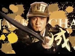 Watch new Dragon Blade trailer