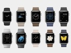 Apple Watch pre-orders are among the biggest tech stories of the past 7 days.