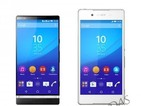 Sony Xperia P2 could be Sony's international flagship smartphone
