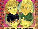 The band are the focus of a new graphic novel called Travel To Hong Kong With Blur.