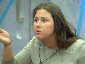 Big Brother Day 55 - Chloe