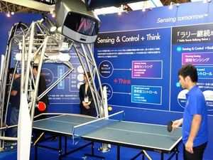 Omron's ping-pong death machine